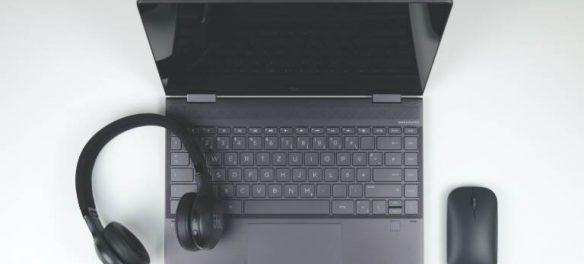 лаптоп или ултрабук