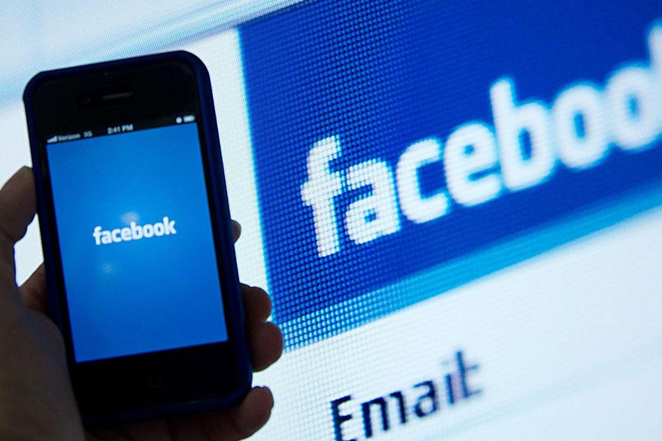 ЕС мъмри Facebook заради личните данни