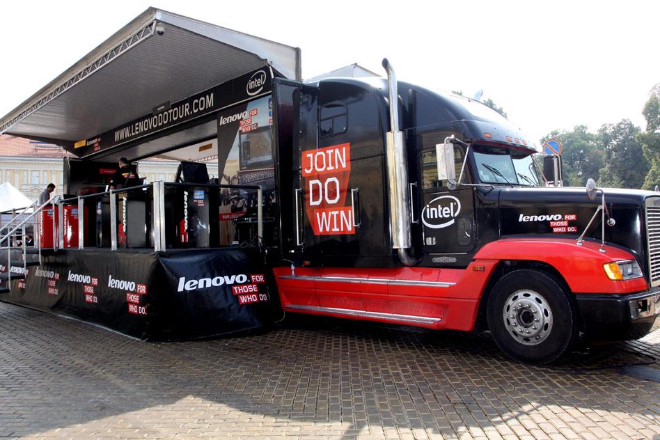 в София се проведе Lenovo do tour