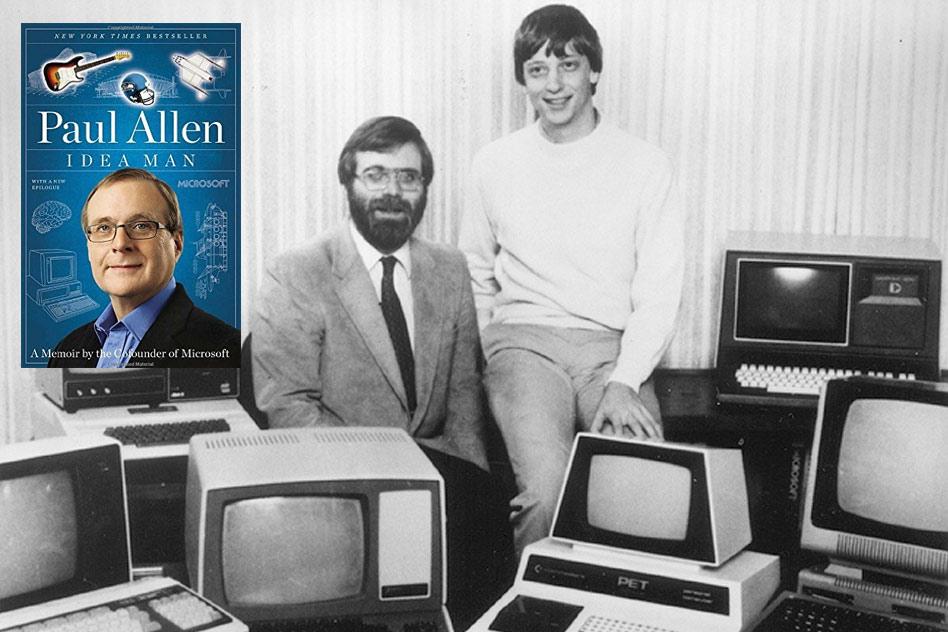 Мемоарите на Paul Allen