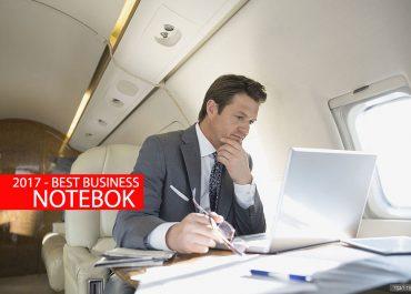 бизнес лаптопи